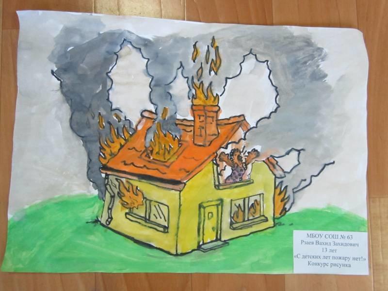 Картинки про пожары нет пожаром