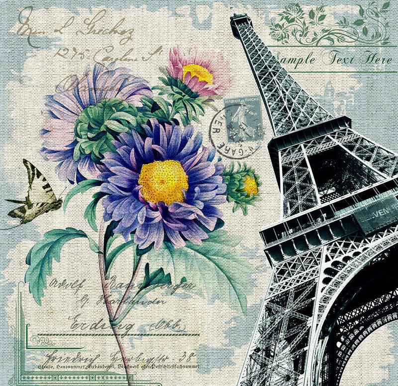франция открытка картинка был виртуальный, создателю