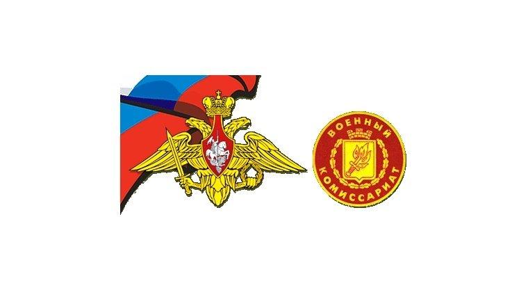 День сотрудников военных комиссариатов открытки, прикольные картинки