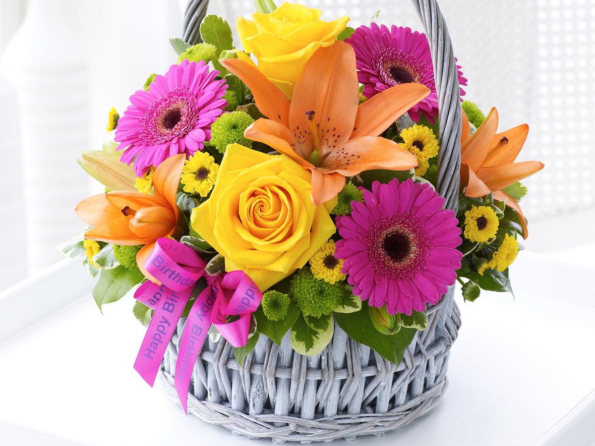 Картинка с днем рождения яркие цветы