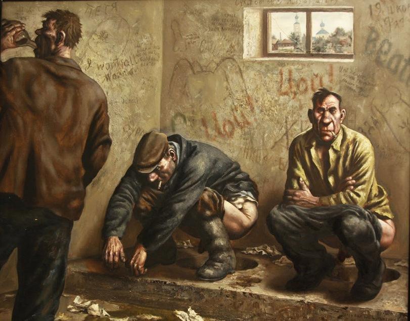 картина в тюрьме двое на очке курят