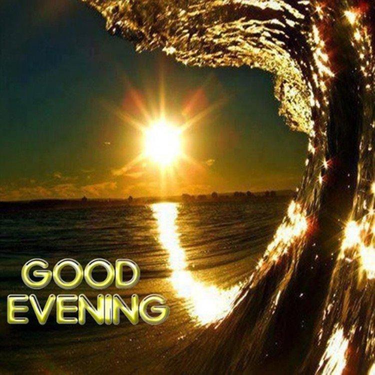 Открытки добрый вечер на английском, картинках
