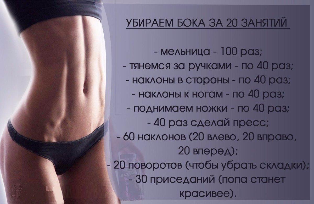Самые эффективные упражнения чтобы сбросить вес