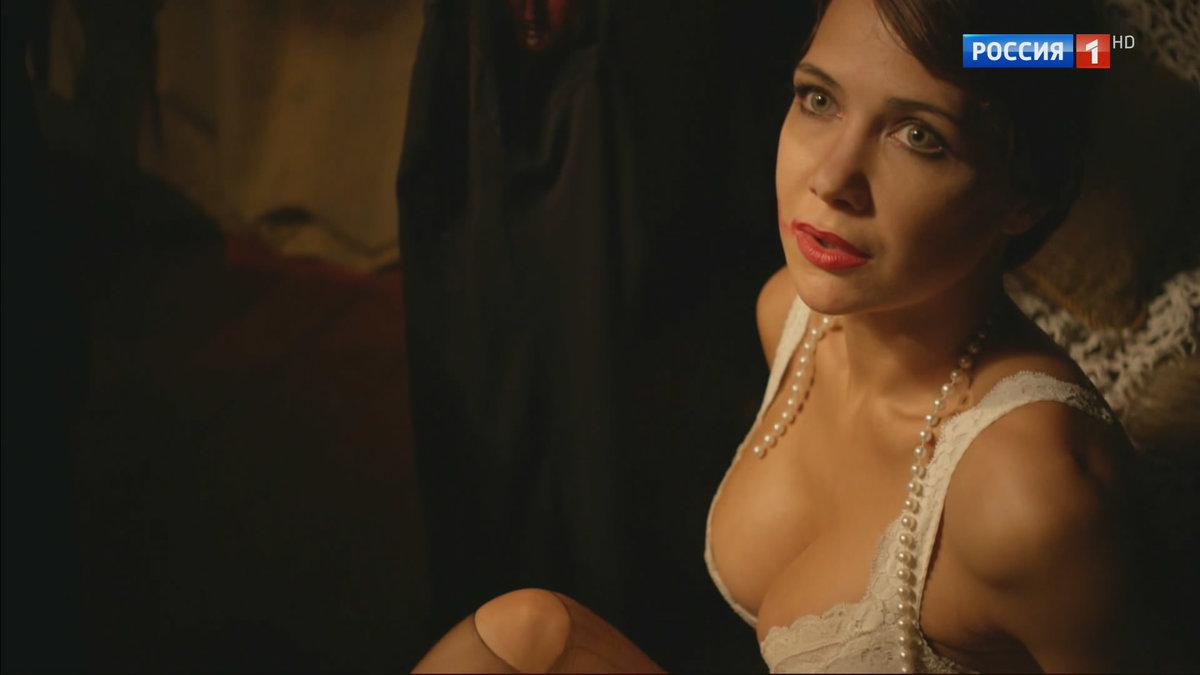 тот период русские актрисы в эротичных сценах производители тоже плохими