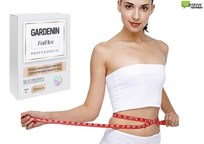 Купить Гарденин для похудения в Касимове