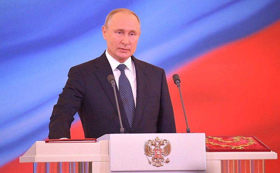 Владимир Путин вступил в должность Президента России Последние новости  сегодня России и мира на http Mail 4a551b980a5