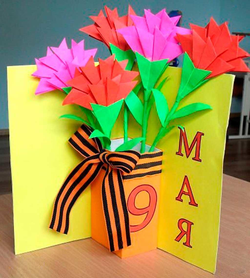 Открытки, открытки ко дню 9 мая своими руками в детском саду