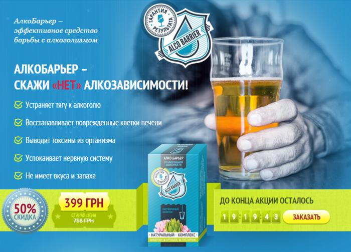 Юрюзань лечение от алкоголизма