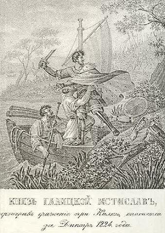 31 мая 1223 года произошла битва на реке Калке