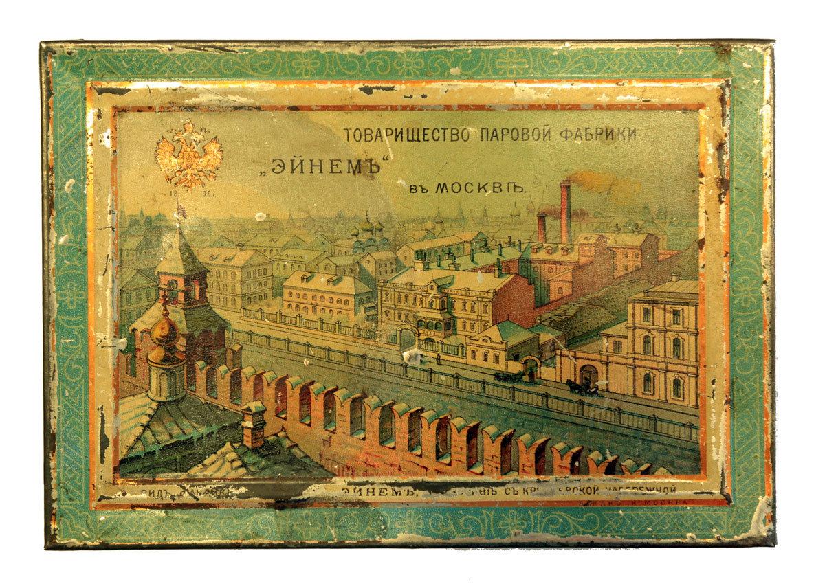 Реклама на открытках москва, картинки мама