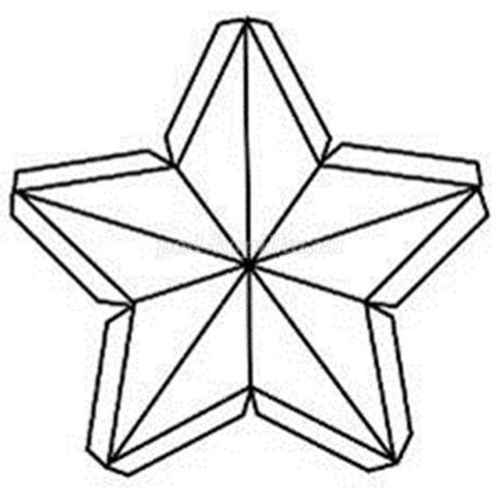 Звезда шаблон для открытки