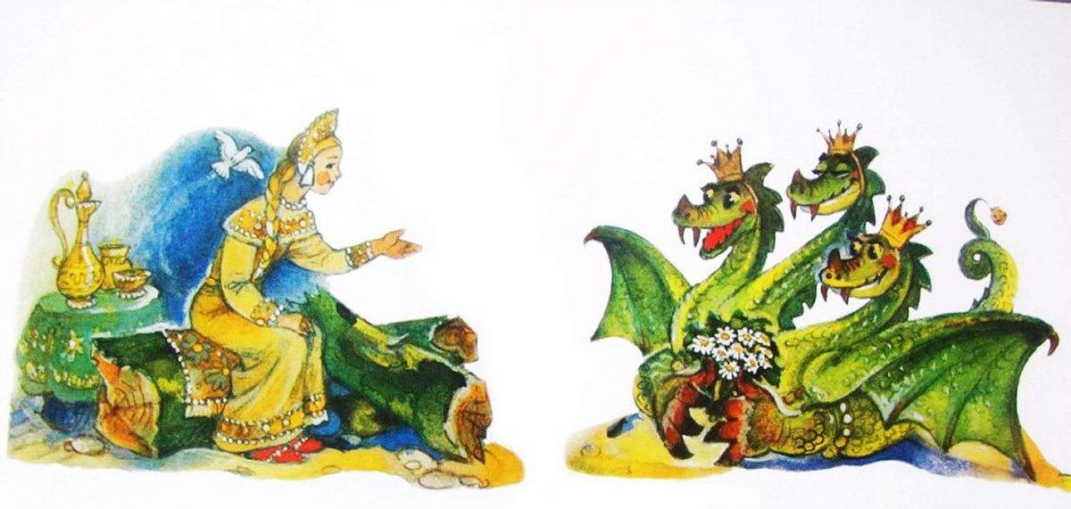 снимке змей горыныч и василиса картинки выбора кирпичного дома