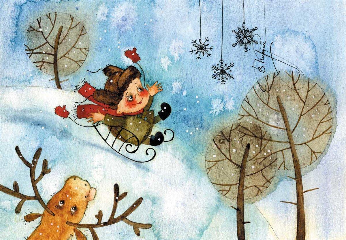 Июня день, картинки зима пришла для детей