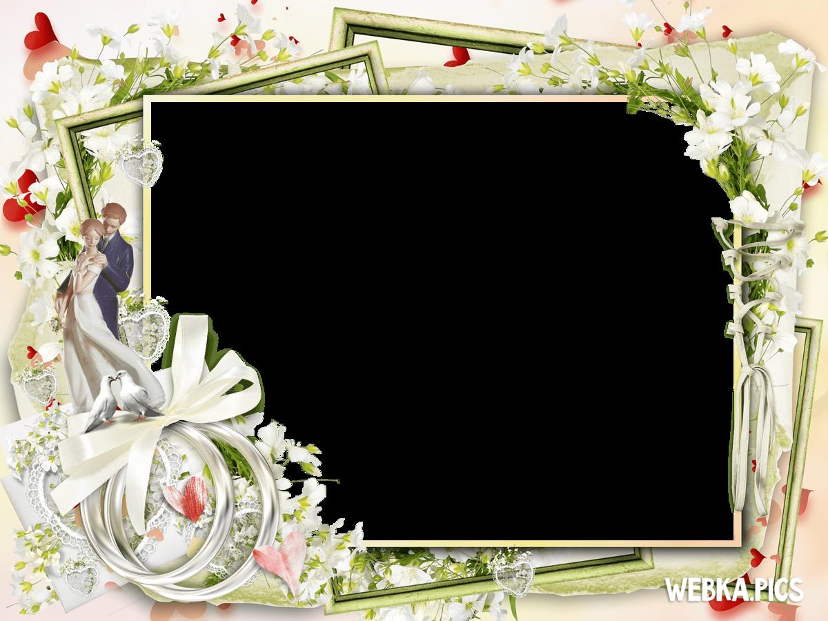 Картинки фотошопе, рамки и открытки для свадеб