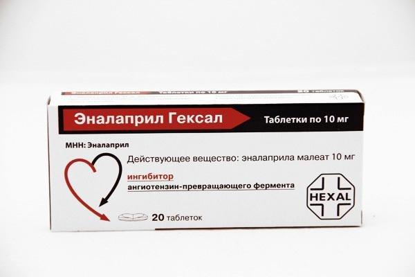 эналаприл инструкция по применению таблетки цена