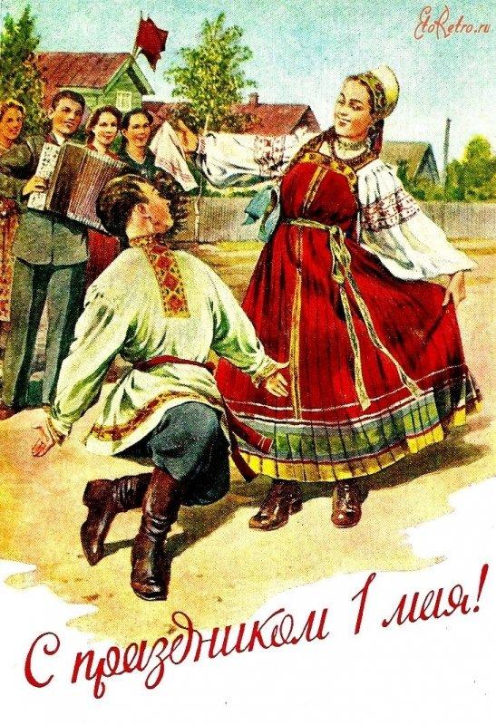 Картинки с 1 мая старые открытки, рабочий