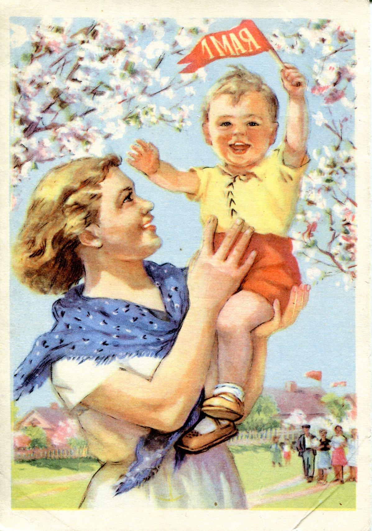 Приколы картинках, первая советская открытка