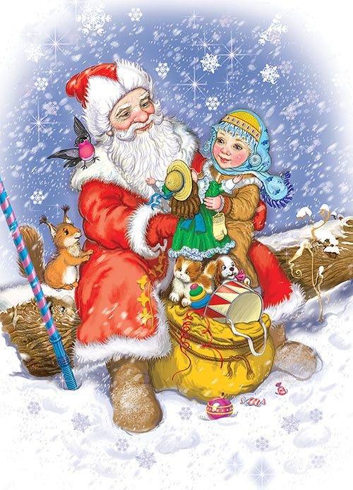 Дед Мороз со зверями