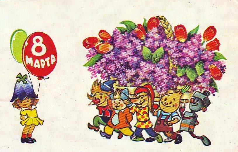 Днем, рисунок поздравительной открытки к одному из праздников