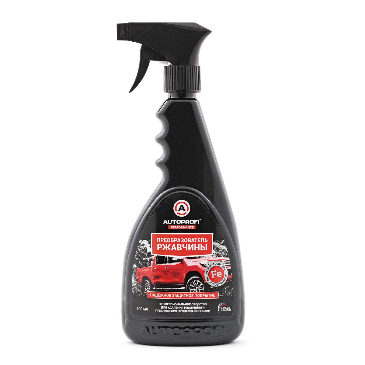 Чистящее средство для автомобильных салонов фото