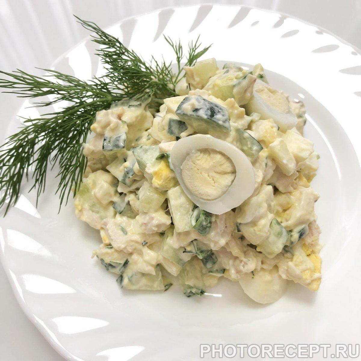салат сытный рецепт с фото сохранила неприкосновенности