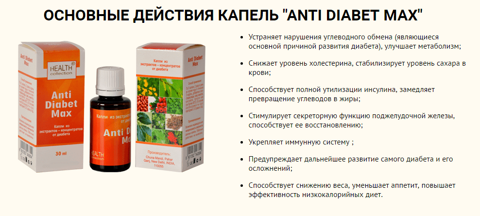 лечение простатита доступными средствами