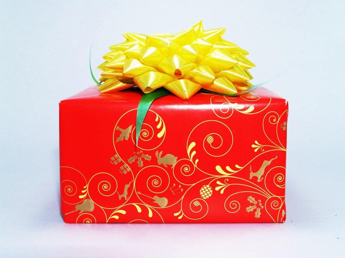 Закачать подарочки открытки