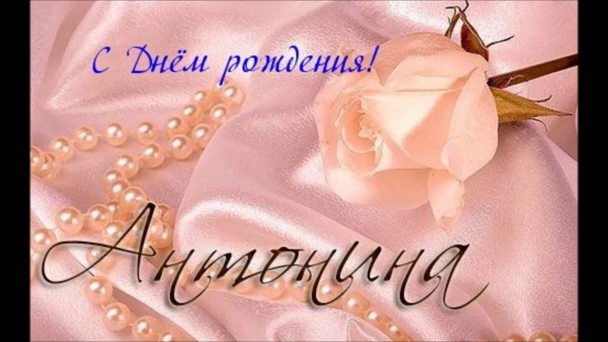 Люблю тебя, открытки с днем рождения ангелине красивые мерцающие