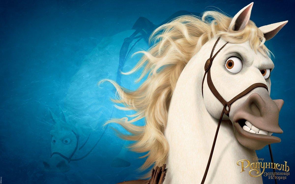 Сестры брата, картинки лошади смешные прикольные мультяшные