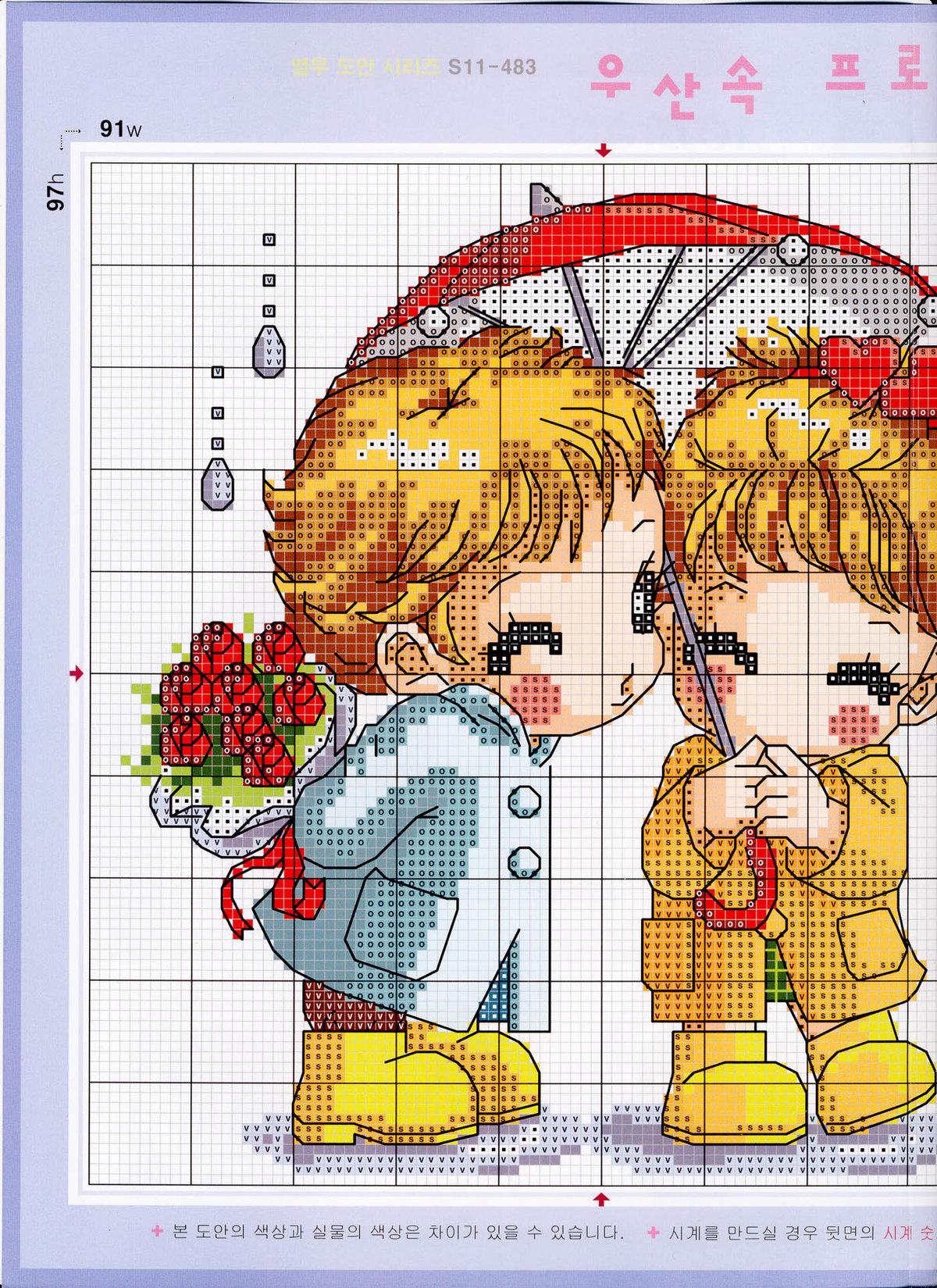 Валентинов фото, картинки схемы вышивка крестом