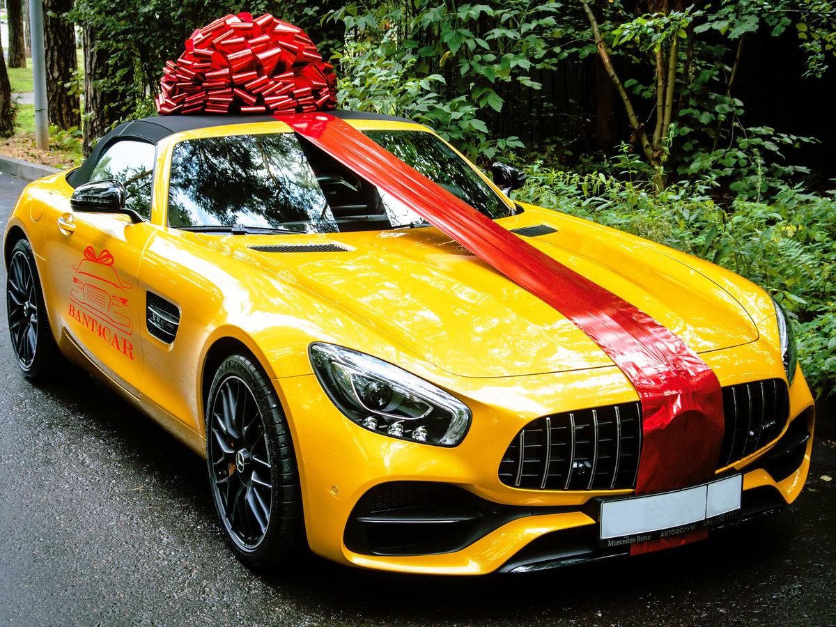 картинки автомобиль в подарок период
