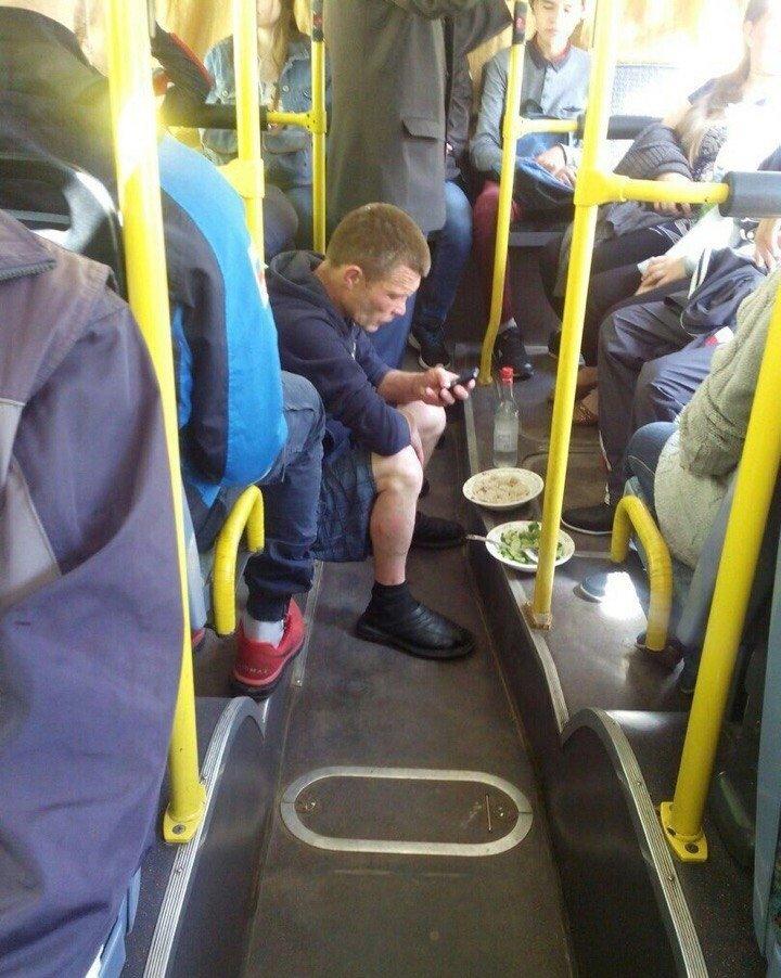 Днем рождения, люди в автобусе приколы картинки