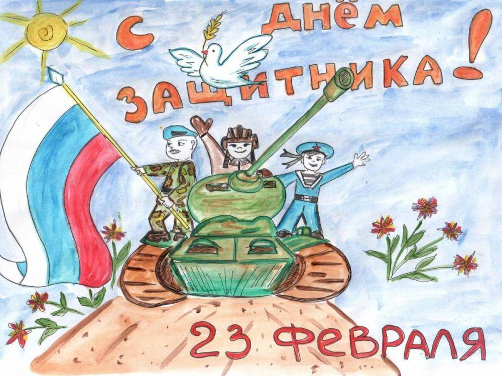 Днем, открытка с днем защитника отечества рисунок
