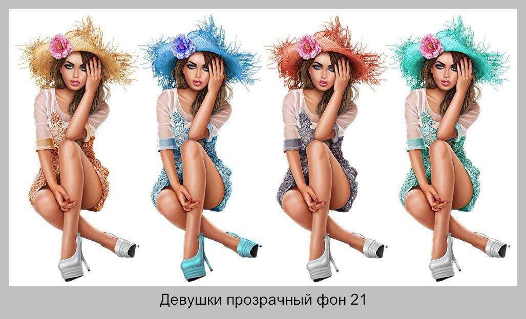 Девушка в соломенной шляпке Прозрачный фон