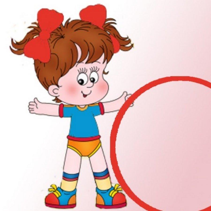 Картинки спортивные упражнения для дошкольников