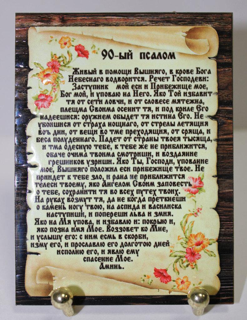 православный знакомства азбука.ру