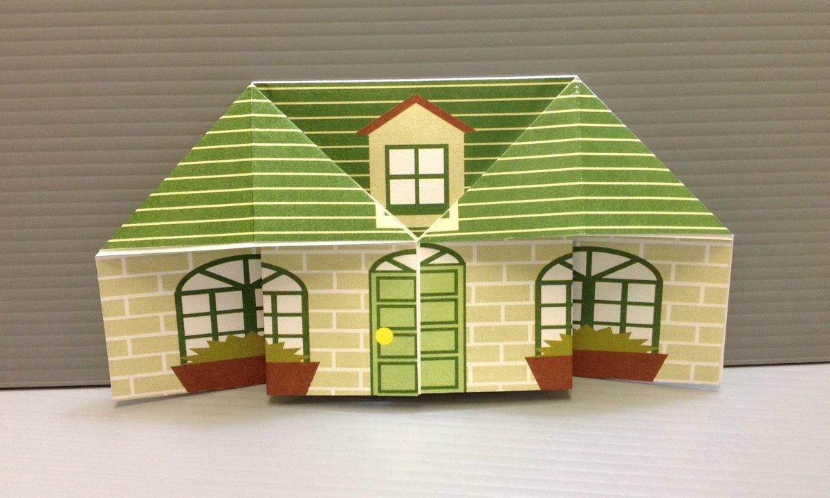 оригами домики картинки