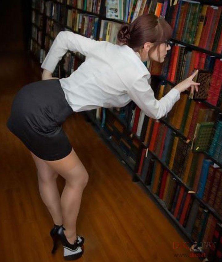 библиотекарша дает в попу спермы вырабатывается