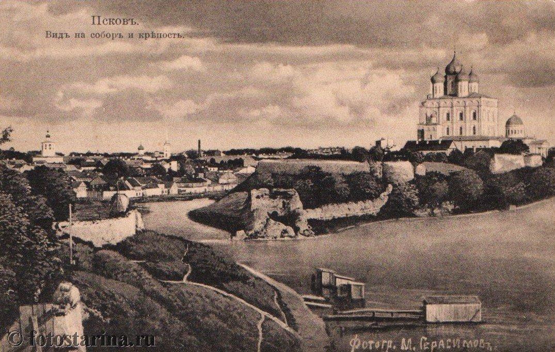 Остров в старых открытках