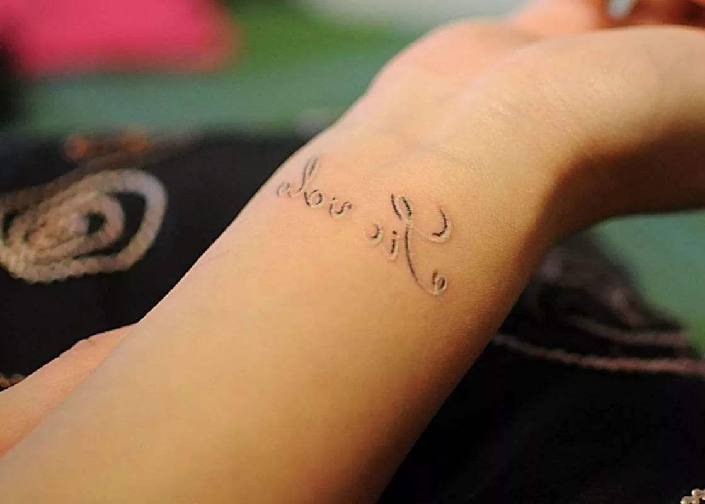 Днем рождения, картинка рука с надписью