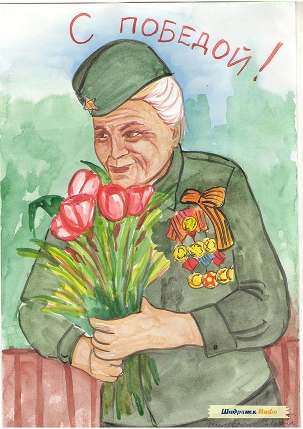 Открытка ветерану рисунок карандашом