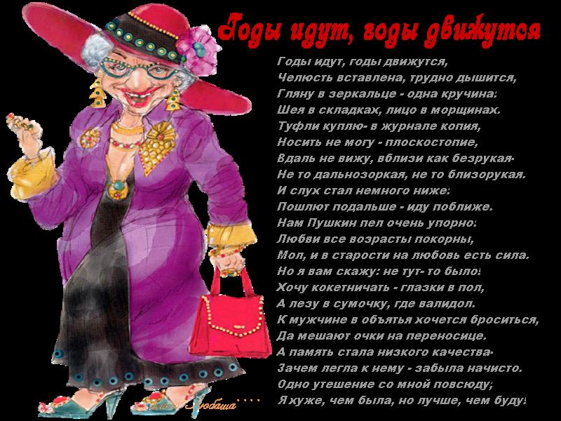 Год на пенсии открытка, рисунки