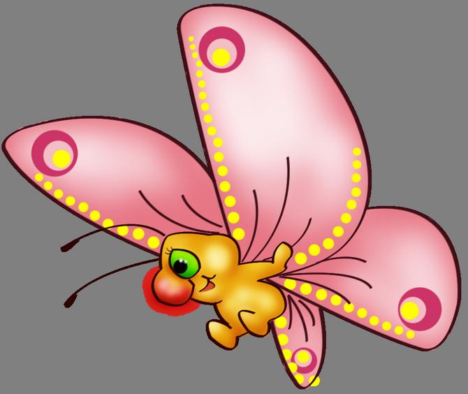 Осени надписями, смешные картинки бабочек