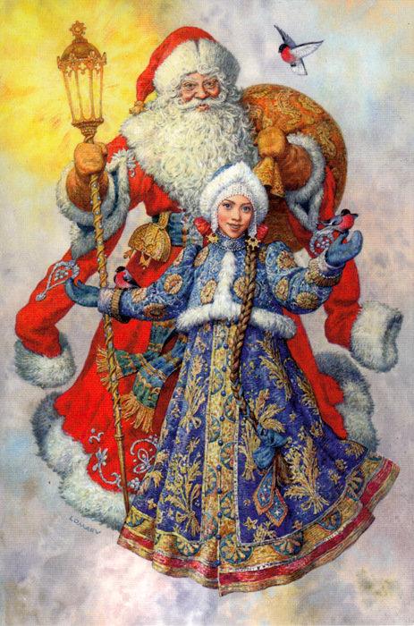 Открытка с новым годом с дедом морозом и снегурочкой