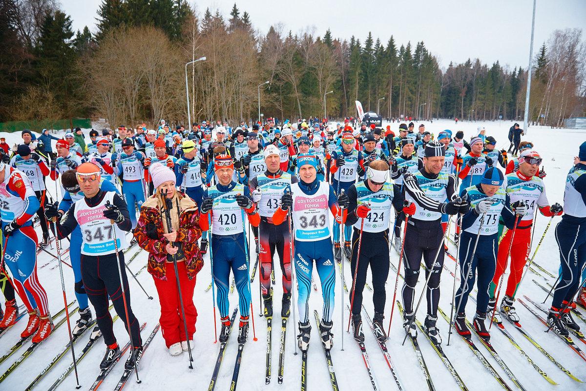 Картинка соревнования лыжи