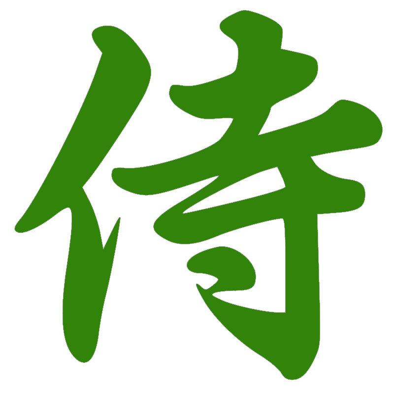 Японский иероглиф здоровье картинка