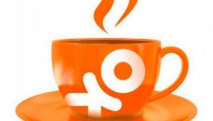 26 марта 2006 года начала работу социальная сеть «Одноклассники»