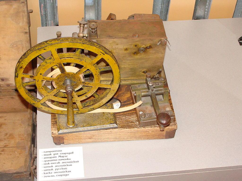 24 мая 1844 года телеграфом Морзе отправлена первая телеграмма из Вашингтона в Балтимор