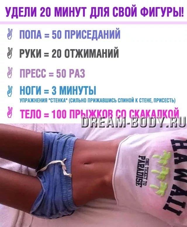 Спортивные Упражнения Для Диеты.