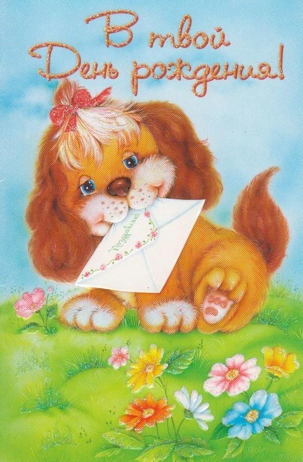 Нарисуй открытку поздравление